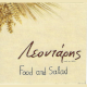 Suggested restaurant logo