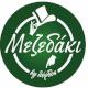 Suggested restaurant logo