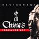 China`s food & fantasy