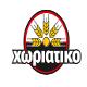 Shop logo