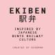 EKIBEN by Birdman