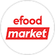 efood market