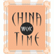 China Wok Time
